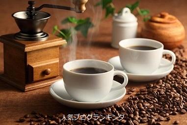 モテる女の正しいコーヒーの飲み方