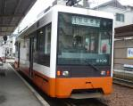 伊予鉄市内線の新型車両