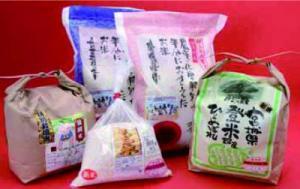 ssとめ米食べ比べセット