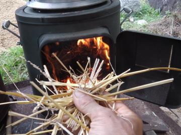 藁焚きご飯