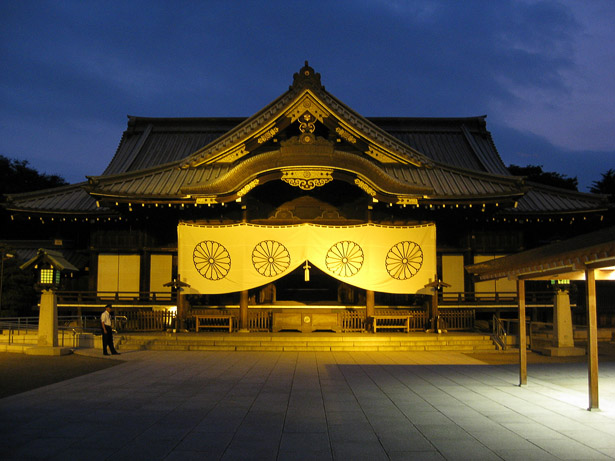 靖国Shrine