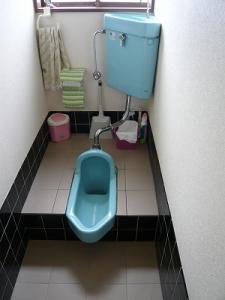 久野 トイレ 施工前