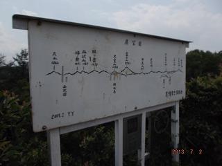 DSCF1652.jpg