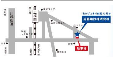 map_20130712093629.jpg