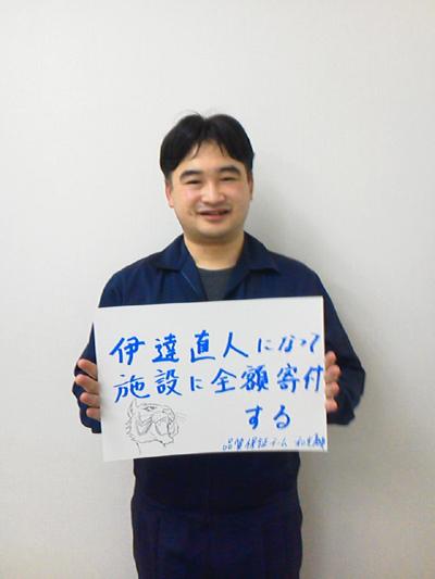 和光さん20130201