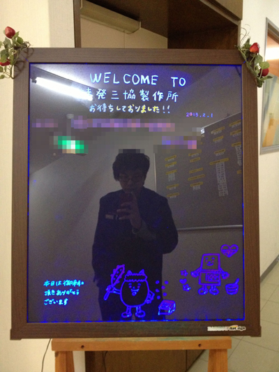 WELCOME20130201.jpg