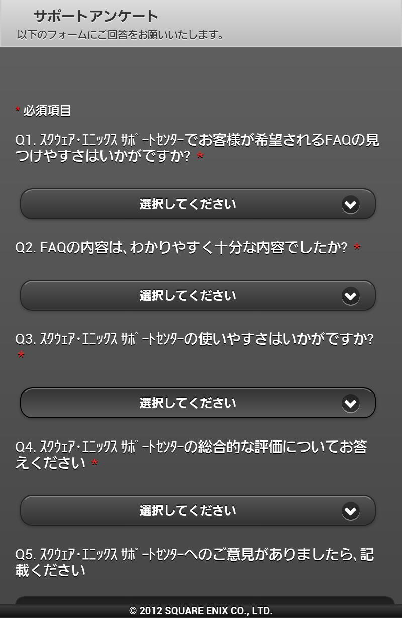 2013120210514505c.jpg