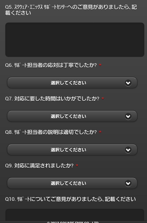 2013120210514544e.jpg