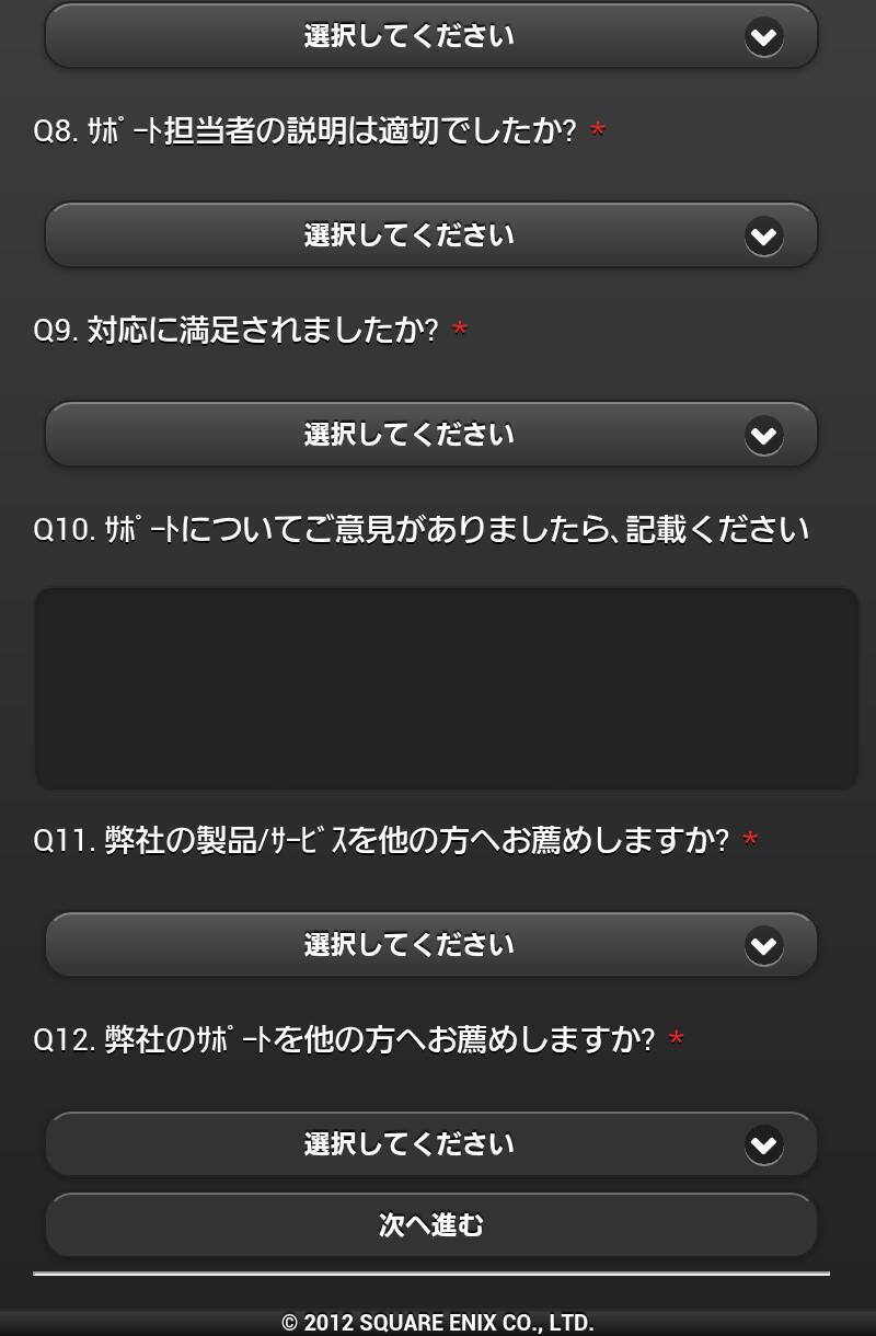 20131202105145e5e.jpg