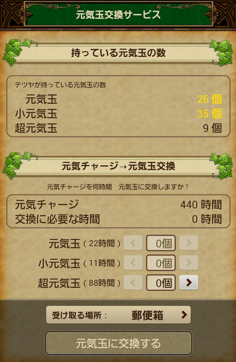 2013120412595094d.jpg