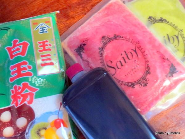 野菜果物スムージー「Saibyサイビー」で春の和菓子
