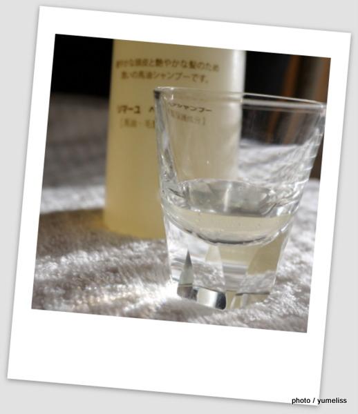 馬油&アミノ酸リマーユヘアシャンプー