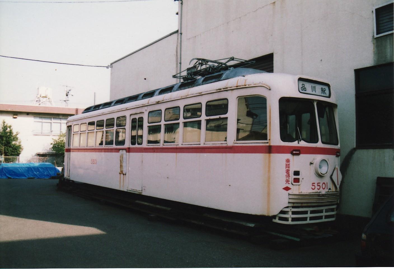 5501.jpg