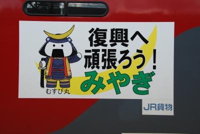 20111007_04.jpg