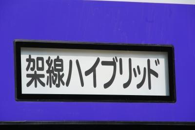 20111009_04.jpg