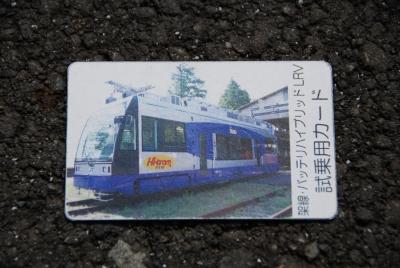 20111009_06.jpg