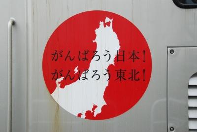 20111010_03.jpg