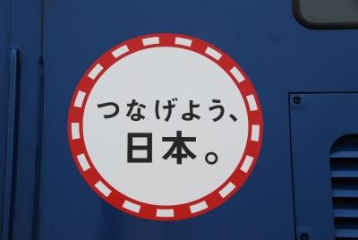 20111105_03.jpg