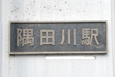 20111105_05.jpg