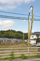 2011年10月1日 上田電鉄別所線 別所温泉~八木沢 1000系1001F