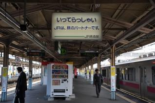 2011年10月6日 JR東日本奥羽本線 青森