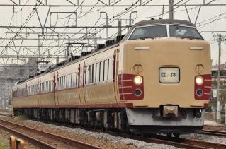 2011年10月18日 JR東日本東海道本線 辻堂~藤沢 183系H61