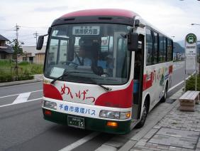 千曲市循環バス(アルピコハイランドバス) 姨捨線 めいげつ号 千曲15号車