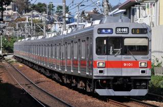2011年10月26日 東急東横線 9000系9001F
