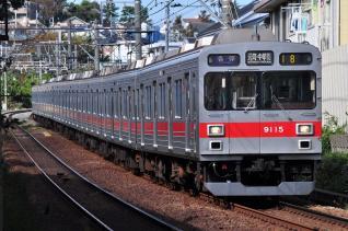2011年10月26日 東急東横線 9000系9015F