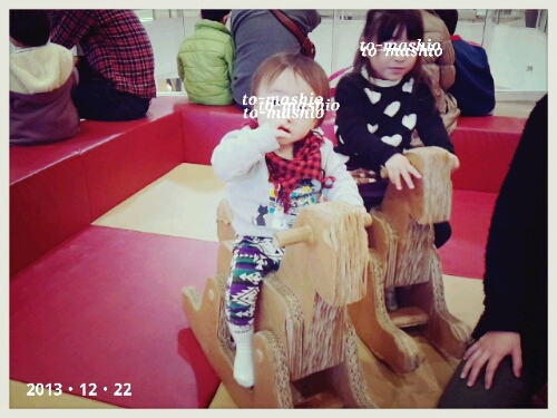 fc2_2013-12-23_21-44-38-979.jpg