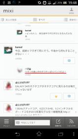Screenshot_2013-05-15-19-48-34.png