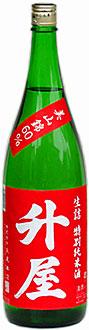 秩父錦特別純米酒生詰「升屋」