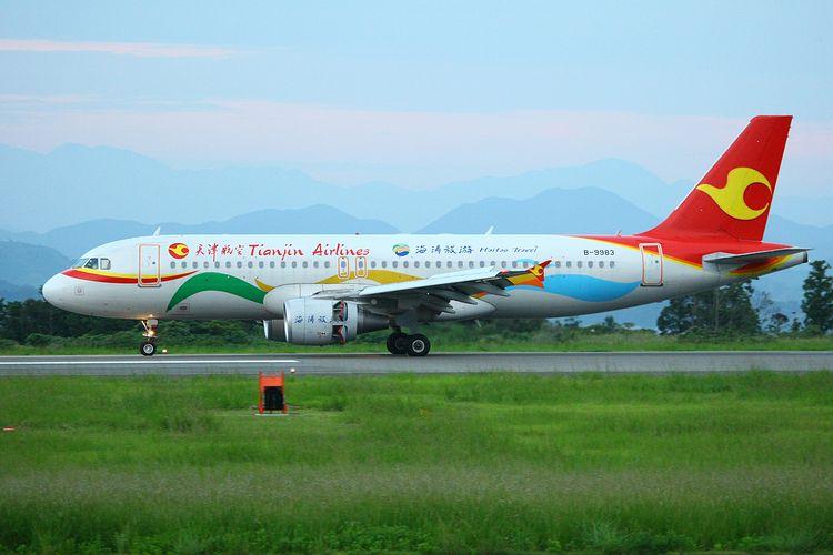 1409静岡空港① (142)FC2