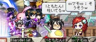 Maple110927_220657.jpg