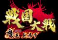 sengoku1570_logo-300x206.png