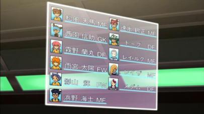 イナズマイレブンGOcs 第39話8