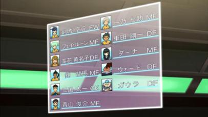 イナズマイレブンGOcs 第39話10