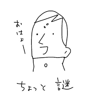 ことわざ (4)