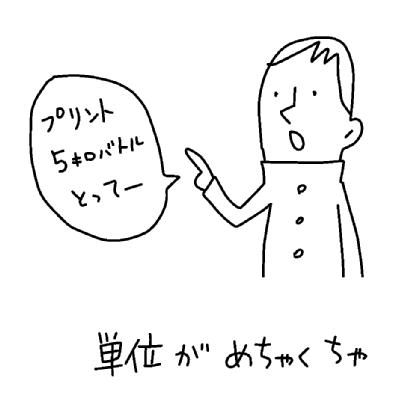 ことわざ (2)