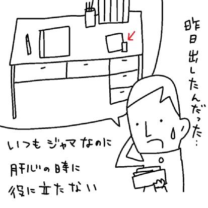 ことわざ (1)