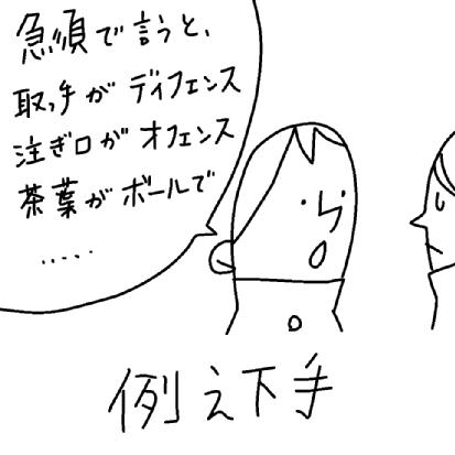 ことわざ0035