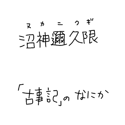 ことわざ0024