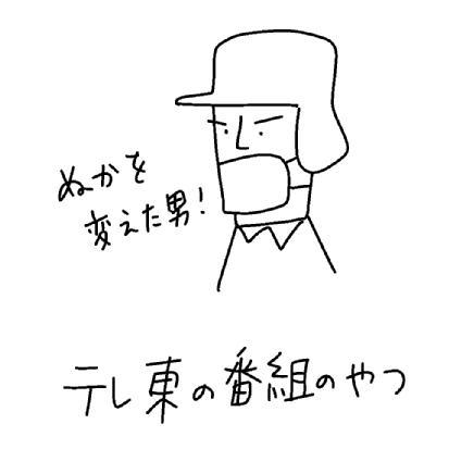 ことわざ0023