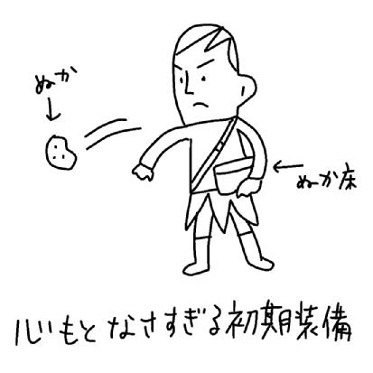ことわざ0021