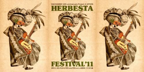 herbesta11.jpg