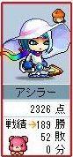 ashira-.jpg