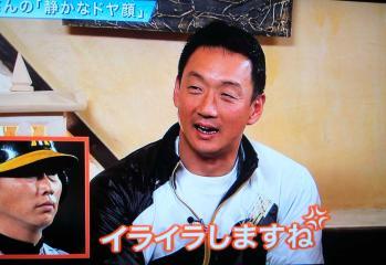 絵日記2・13矢野兄貴3