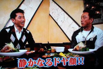 絵日記2・13矢野兄貴2
