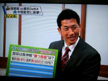 絵日記3・19ヤノスポ4