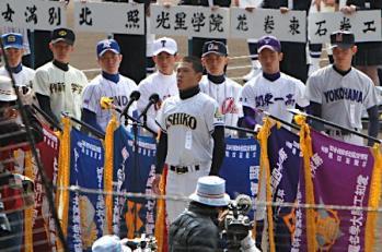 絵日記3・21センバツ開会0